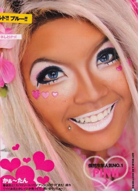 Was The First of The Gyaru