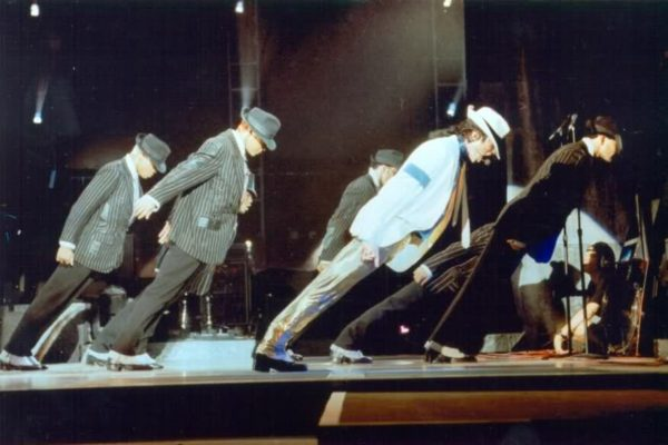 michael jackson gravity lean