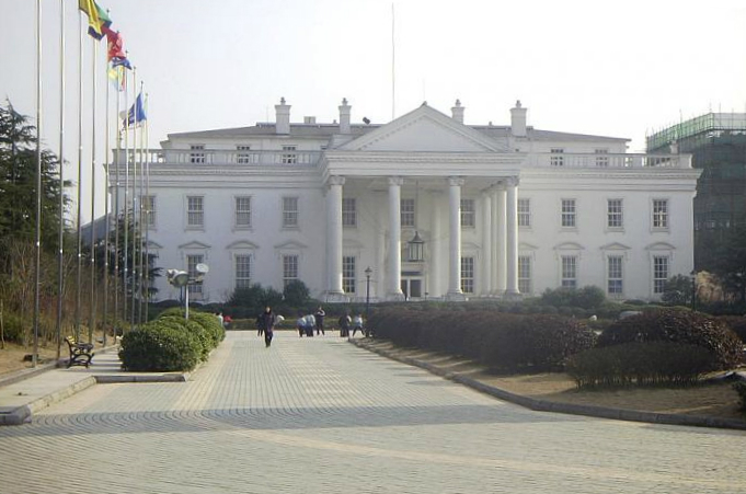 whitehouse4