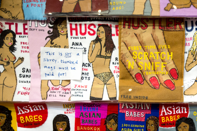 50 Shades of Felt: Inside London's Pop-Up Material Sex Toy Shop