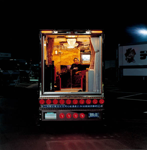 The Subculture of Japanese Trucker Art