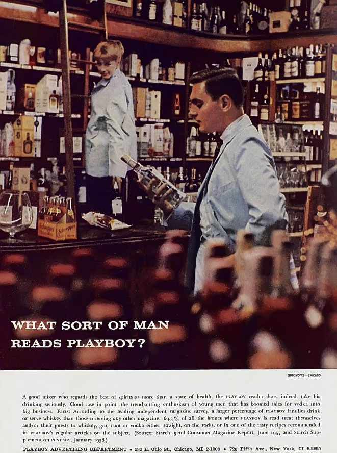 What-Sort-of-Man-Reads-Playboy-Playboy-Magazine-August-1958