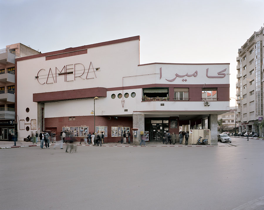 cinemaroc1
