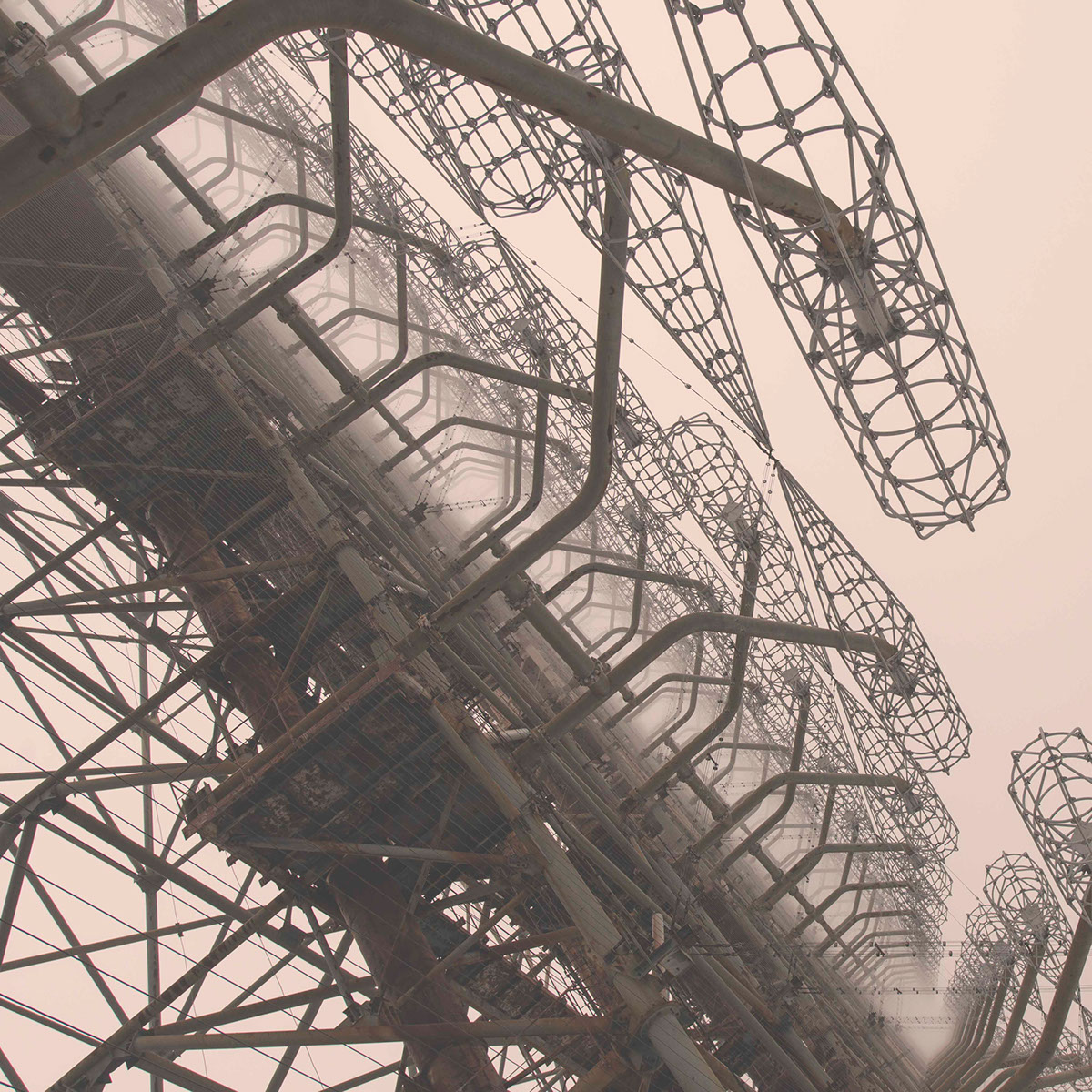 Don't Trust that Giant Abandoned Listening Device in Chernobyl